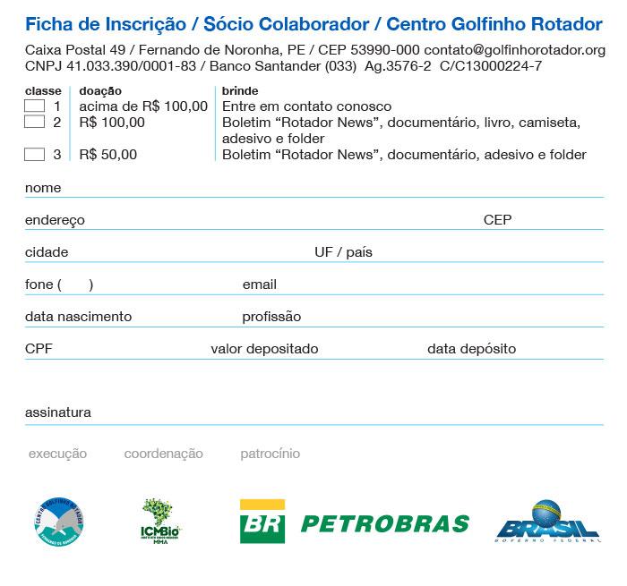 ficha-inscricao-2016-08-05